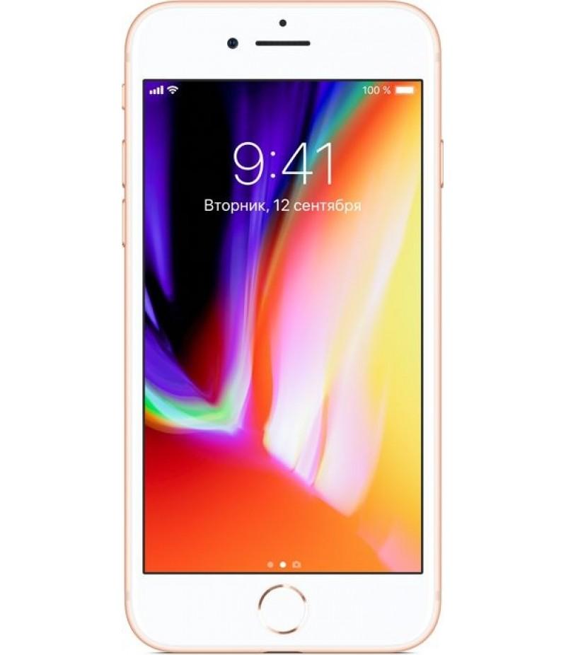 Apple iPhone 8 256Gb Gold (золотистый)