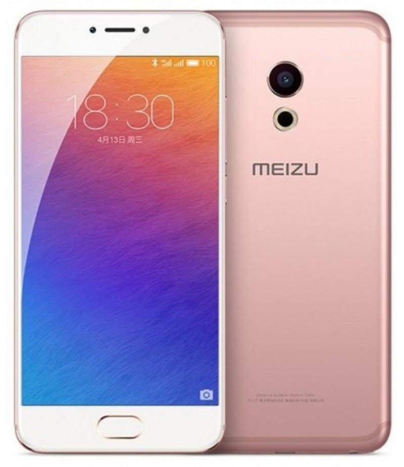 Meizu Pro 6 64GB (розовое золото)