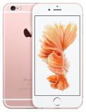Купить мобильный телефон Apple iPhone 6S 64Gb Rose Gold в интернет магазине FeelMobile