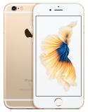 Купить мобильный телефон Apple iPhone 6S 128Gb Gold в интернет магазине FeelMobile