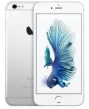 Мобильный телефон Apple iPhone 6s Plus 64Gb Silver - FeelMobile
